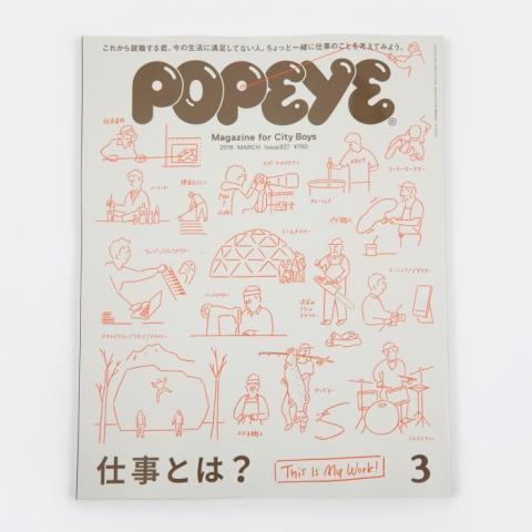 Popeye Magazine - Issue 827 March 2016